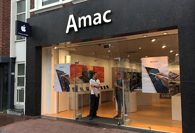led-letters-amac